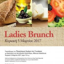 Κίνηση Γυναικών Ασωμάτου- Ladies Brunch