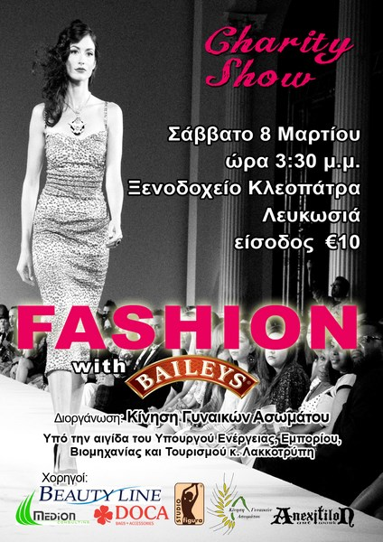 FASHION SHOW POSTER FINAL small